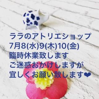 FB_IMG_1594260291727.jpg